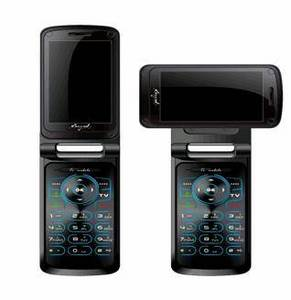 Wholesale dual sim cdma mobile phone: GSM+CDMA TV MOBILE Phone