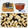 Sell Rice-seed Germinator