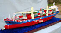Sell shanghai leading model- bulk carrier model