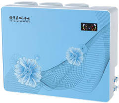 Wholesale coconut block: Wall Mounted  LED Dispaly  RO Direct Drinking Water Purifier