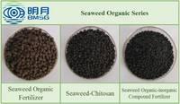 Sell Seaweed Organic Fertilizer