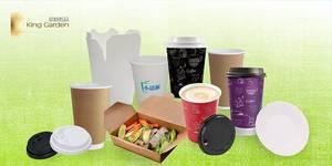 Wholesale Paper Cups: Custom Printed Takeaway Coffee Paper Cups
