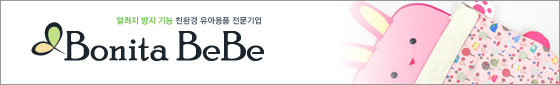 Bonita BeBe Co., Ltd.