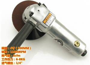 Wholesale pneumatic tools: Pneumatic Tool 1/4 (6mm) Heavy Duty Air Angle Grinder/ IMPA590301