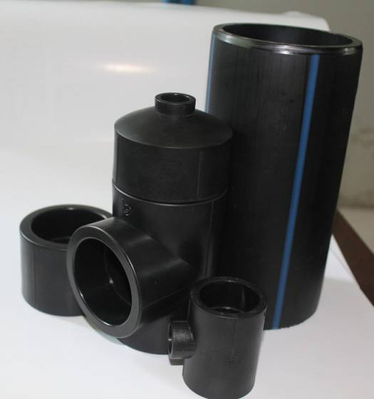 Sell pe water supply pipe fitting