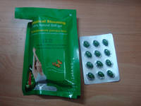 Meizitang Botanical Slimming Soft Gel Pill