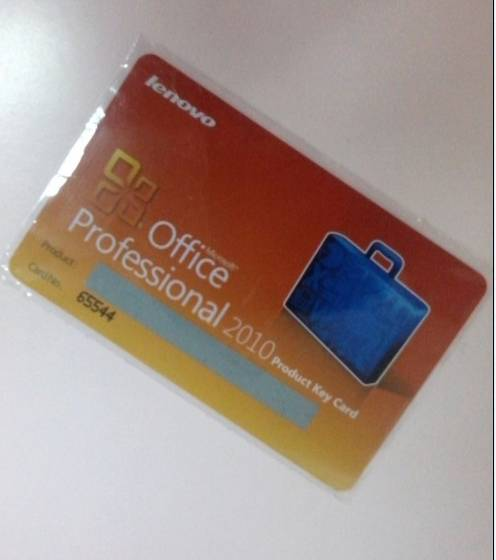Microsoft office 2013 free upgrade offer home and html - Upgrade office 2013 home and business to professional ...