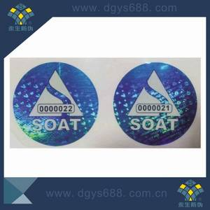 Wholesale car stickers: Multi Layers Car Windowscreen Sticker Product
