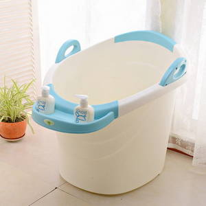 Wholesale baby shampoo: Baby Bath Barrel with Handle and Shampoo Bottle