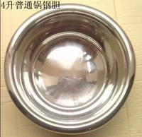 Non-stick Pot/Steel Pot/Cooker/Hardware Accessories/Fittings