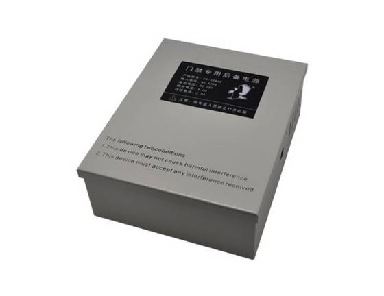 Other Security & Protection Products: Sell Backup Power Supply