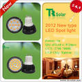 Sell 2012 new type LED spotlight