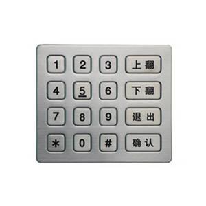 Wholesale steel door: 200 Users Stainless Steel Keypad Digital Door Lock for Office
