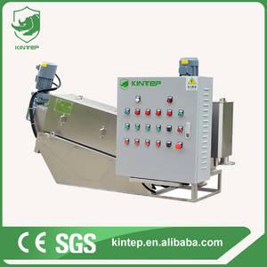 Wholesale sludge dewatering machine: Wastewater Treatment Volute Sludge Dewatering Machine