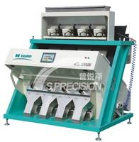 Color Sorter Machine for Rice, Quartz Sand