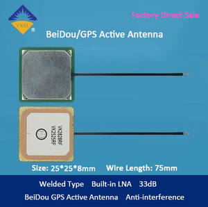 Wholesale mushroom chips: VKEL GPS Active Antenna with Active Amplifier Built-in LNA 33dB FACTORY DIRECT SALE Wholesale/OEM