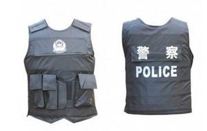 Wholesale Bullet Proof Vest: Hard Bullet Proof Vest