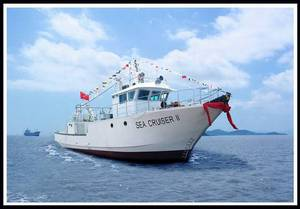 Wholesale Fishing Vessel: Fishing Ship and Tuna Ship