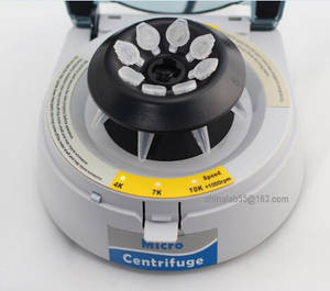 Wholesale Other Lab Supplies: Three Kinds of Speed Can Adjust Mini Centrifuge 4000rpm-7000rpm-10000rpm