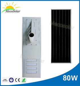 Wholesale solar light: 80W High Power All in One Integrated Solar Street Light