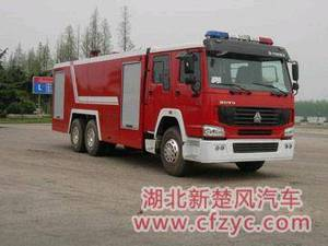 Wholesale cng bus: Sell Fire Engine,Fire Truck,Fire Fighting Truck
