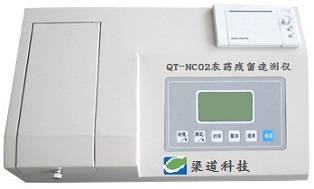 wireless transmission: Sell QT-NC02 Rapid Pesticide Residue Detector