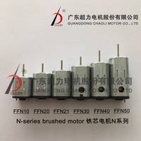 Sell Micro Brushed DC Motor