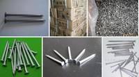 Sell Common iron Nail building nails
