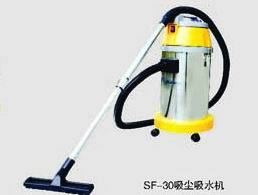 Sell  30L wet and dry vacuum cleaner