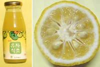 CITRON VINEGAR
