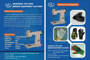 Wholesale sewing machine thread: Overlying Leather Gloves Machine