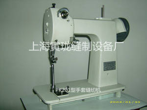 Wholesale leather glove: Glove Leather-stitching Machine