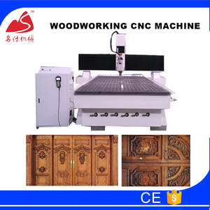 Wholesale cnc router woodworking machine: MS-1325 Woodworking CNC Router Machine