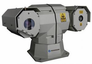 Wholesale work station: Vehicle Mounted PTZ Laser Night Vision Camera
