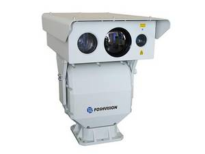 Wholesale camera: PTZ Thermal & Daylight & Laser Night Vision Camera