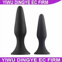 Sell G-Spot Stimulating Butt Plug Great Anal Toys Sex Toy