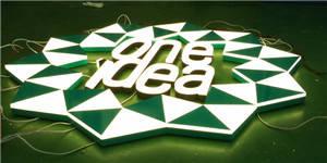 Wholesale Advertising Design: Illuminated Signs