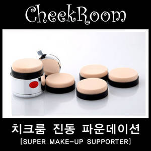 Wholesale Other Makeup Tool: Auto Make Up Tool