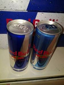 Wholesale beverage: 250ml Red Bull Quality Energy Drink