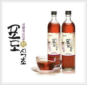 made in korea: Sell Organic Beverages (Grape Vinegar)