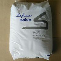 SABIC PEI Ultem 1000/1000R/1010/1010R-BL3122/BR7095 for FCC