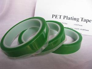 Electronic Accessories & Supplies: Sell PET tape