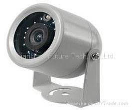 Sell Mini RS232 CCTV Camera