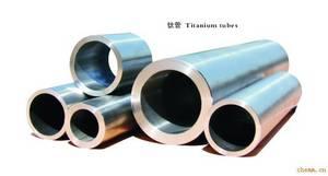 Wholesale Other Titanium: Titanium Pipes/Tubes