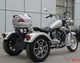 Sell Cheaper supply 250cc trike
