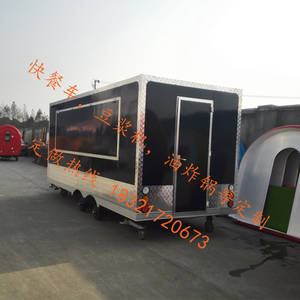Wholesale dog food: TELESCOPE Red Color Hot Dog Food Truck Food Trailer for Sale Food Cart Trailer Food Caravan Trailer