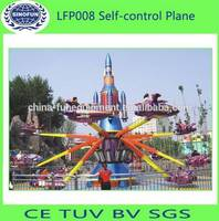 On Sales!! 24 Seats New Arrival Extremly Fun Fairground Ride Self-control Plane