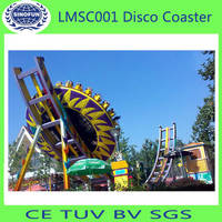 [Sinofun Rides] Outdoor Thrilling Amusement Rides Flying Disco Coaster for Sale