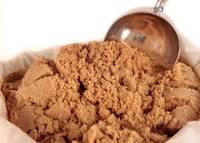Incumsa 45 Brown Sugar
