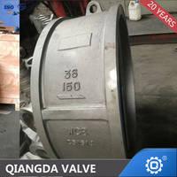 Sell Dual plate wafer Api594 Check Valve